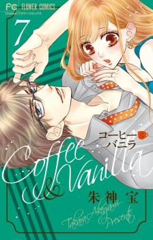 Coffee & Vanilla Manga