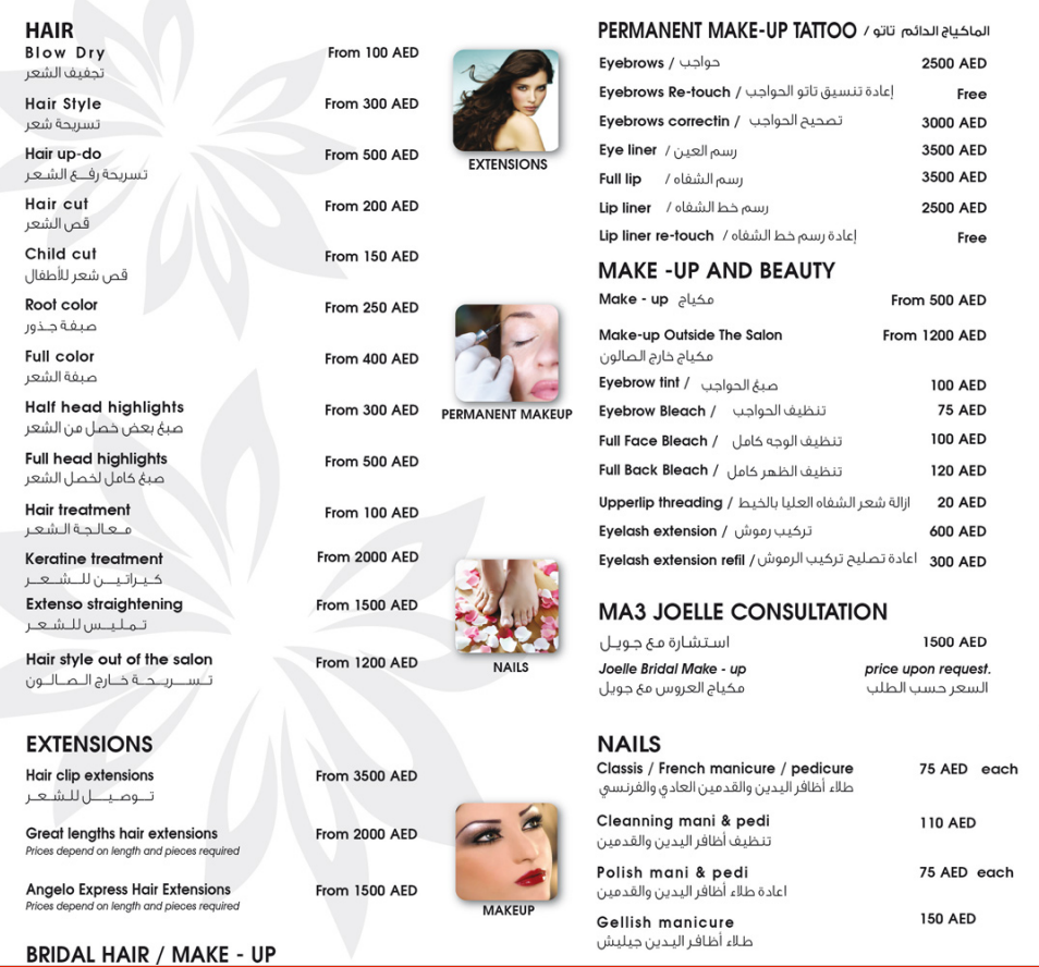 June 2013 for About salon services