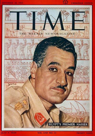 Nasser - # 5