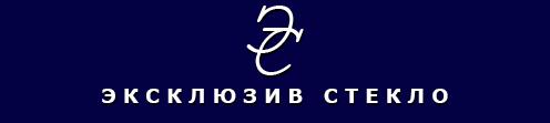 Наш сайт: http://www.exclusivsteklo.ru/