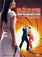 Quốc Sản 007 - Châu Tinh Trì - 1994