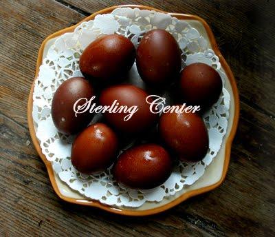 Sterling Center