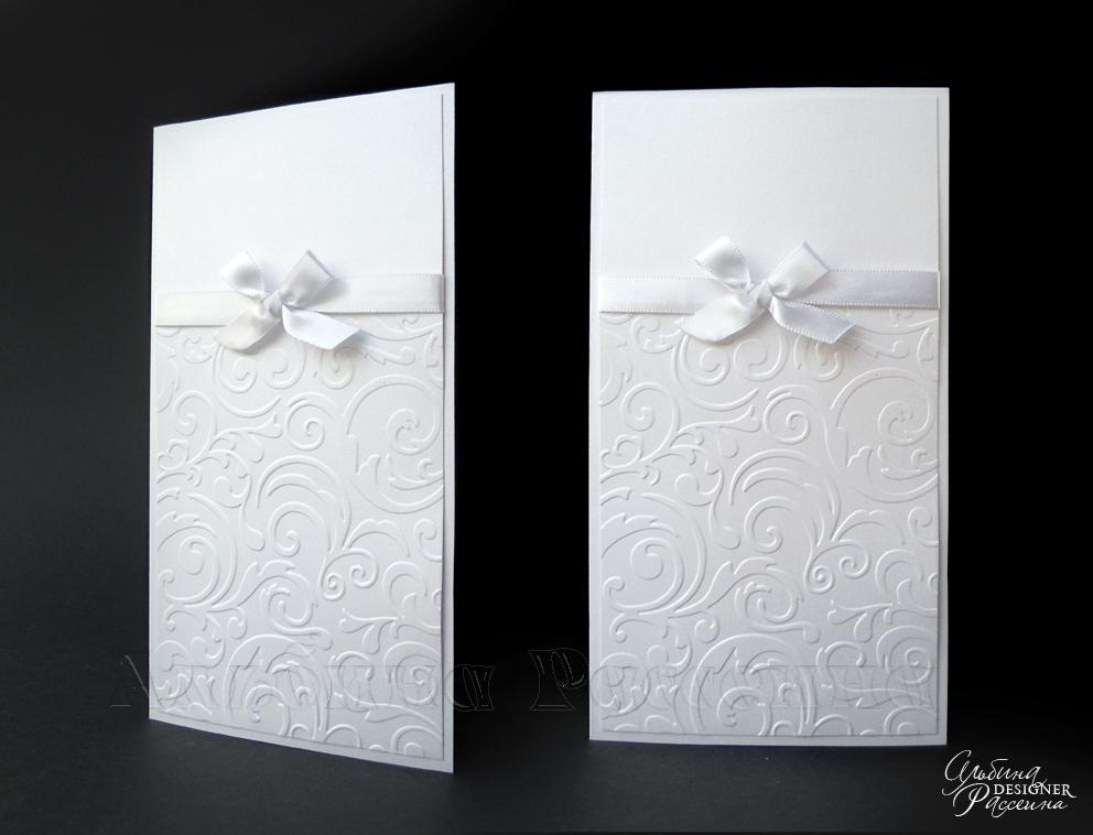 Белые приглашения на свадьбу.