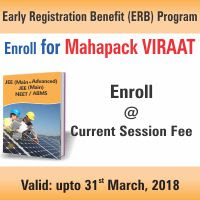 MAHAPACK VIRAAT For JEE(Main+Advanced), JEE(Main) & NEET