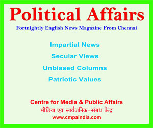 political affairs