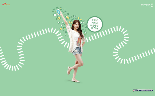 [Pictures] 130601 Yoona and Seohyun - SK Telecom LTE Wallpapers