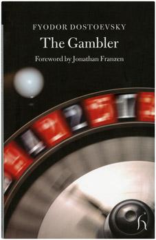 the gambler dostoevsky