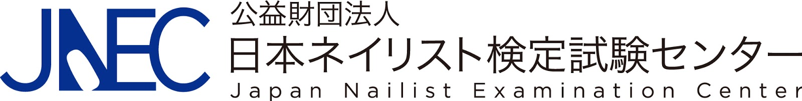 http://www.nail-kentei.or.jp/