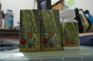 น้ำมันรำข้าวและจมูกข้าว ผสมสารสกัดจากมะเขือเทศ(ไลโคปีน) Rice Bran and Germ Oil Extract Lycopene