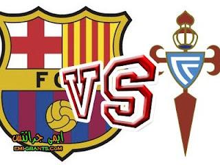 مباراة برشلونة وسيلتا فيغو بث مباشر اليوم السبت 2013/3/30 على الجزيرة الرياضية %D8%A8%D8%B1%D8%B4%D9%84%D9%88%D9%86%D8%A9