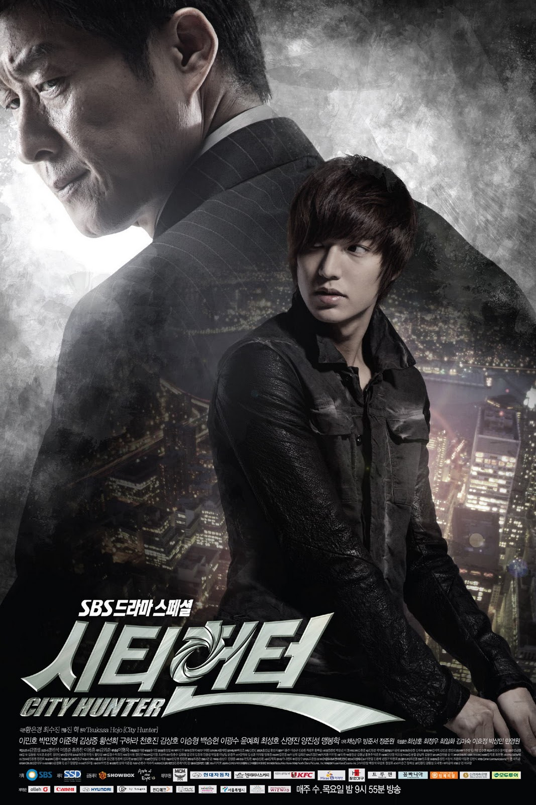 City Hunter Korean Drama