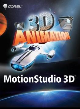 MOTION STUDIO 3D ACTIVATION CODE