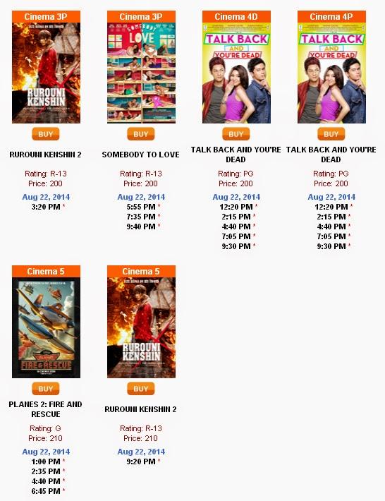 August-20-Ayala-Center-Cebu-Cinemas.jpg