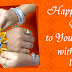 Happy Raksha Bandhan Facebook Messages Wishes 2015