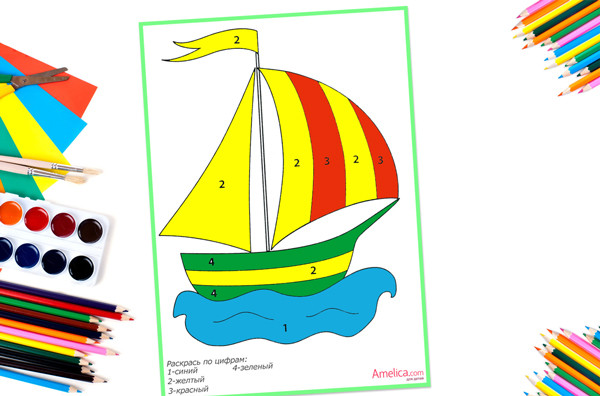 Раскраска картин по номерам в томске
