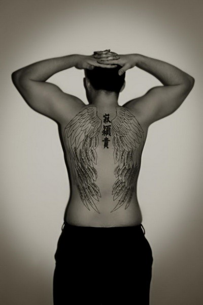 Japanese Kanji Tattoo Designs