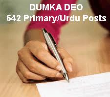 DUMKA DEO Recruitment 2015, DEO Primary Urdu Teacher Application Form 2015, DEO DUMKA Recruitment Notification for 642 Vacancies, DUMKA DEO Primary Teacher 589 Posts Apply Online