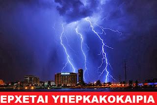 http://1.bp.blogspot.com/-3EpICz6xkKA/UntGs9sRm_I/AAAAAAAANJU/pgVuME2ZBvs/s1600/elas-lyste_blogspot_gr+(2).jpg