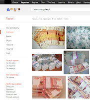 1 миллион рублей