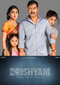 Drishyam 2015 Hindi DVDScr 400mb (Audio Cleaned)