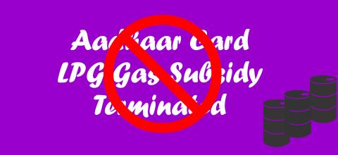 Aadhaar Card LPG Gas subsidy terminated