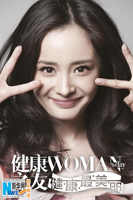 hình ảnh, Dương Mịch trên tạp chí 2011