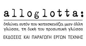 alloglotta