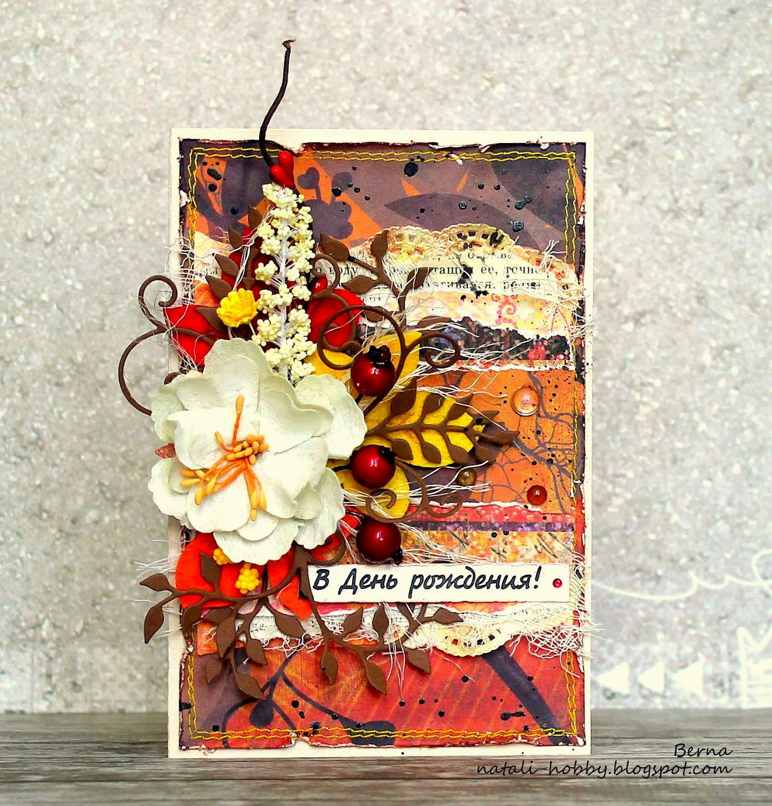 скрапбукинг, цветы, листья, вырубка