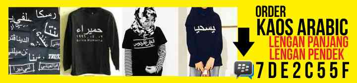 kaos nama huruf arab