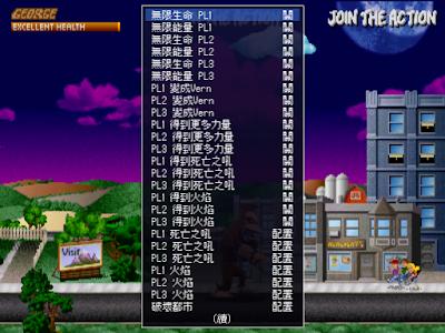 街機-城市大金剛:毀滅世界,適合發洩情緒的暴力破壞遊戲!