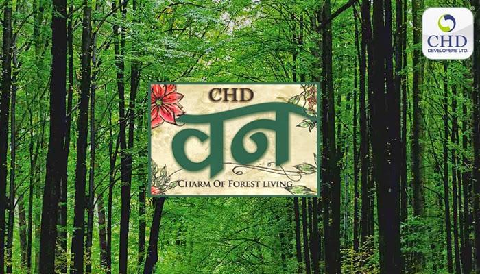 CHD Vann New Launch