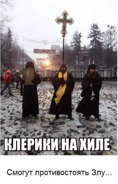 #Евромайдан. Да придет спаситель