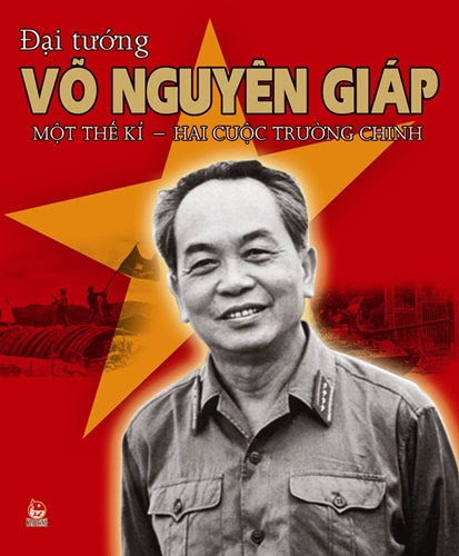 General Vo Nguyen Giap Dies at 102