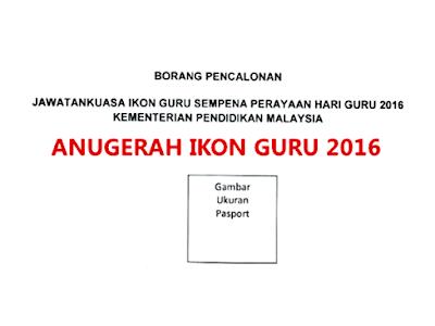 Apakah Anugerah Ikon Guru Malaysia