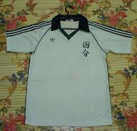 VTG Adidas Jersey