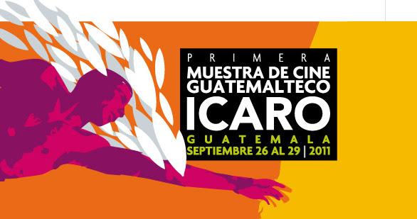 Primera Muestra de Cine Guatemalteco