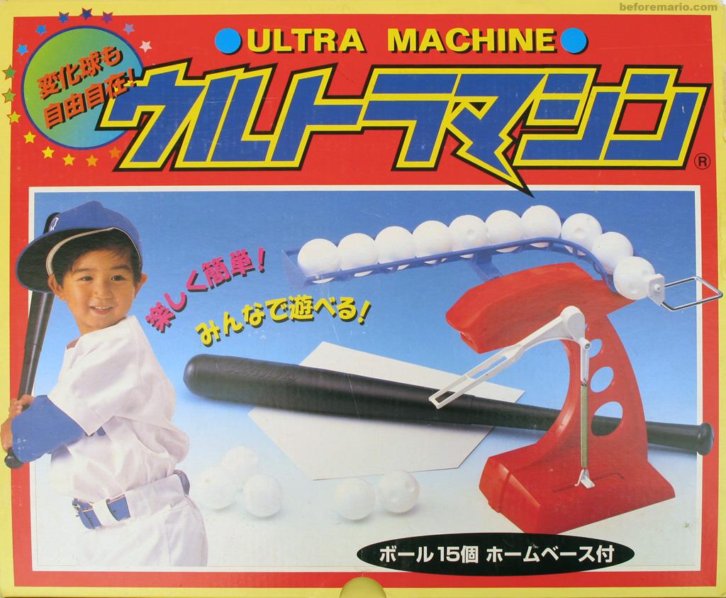 ultra machine company