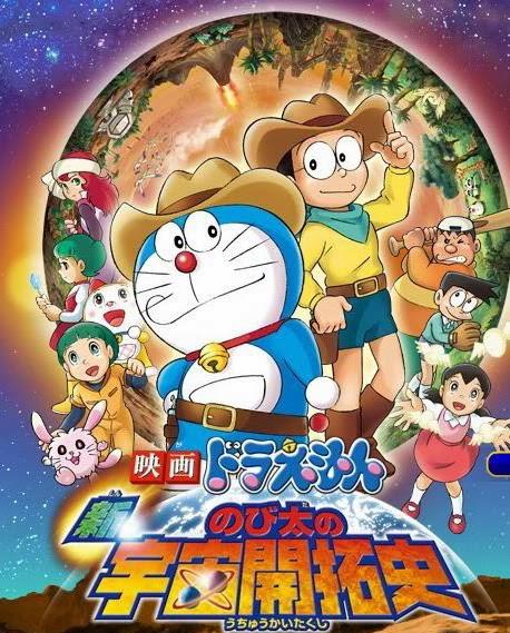 Nobita Và Lịch Sử Khai Phá Vũ Trụ -