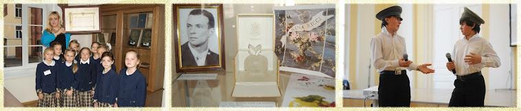 Мемориальный музей истории Второй Санкт-Петербургской Гимназии