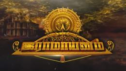 Ramayanam - Episode 215