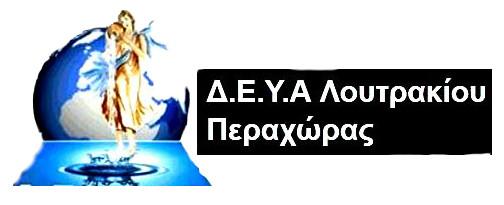 ΥΠΟΣΤΗΡΙΚΤΕΣ