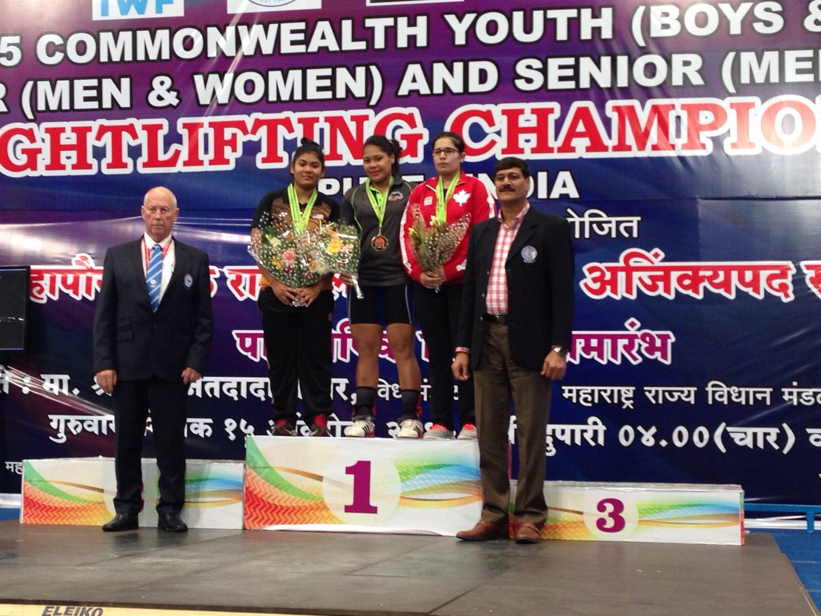 COMMONWEALTH YOUTH GAMES DI INDIA PD 12.10.15