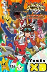 Digimon Xros Wars 31 online