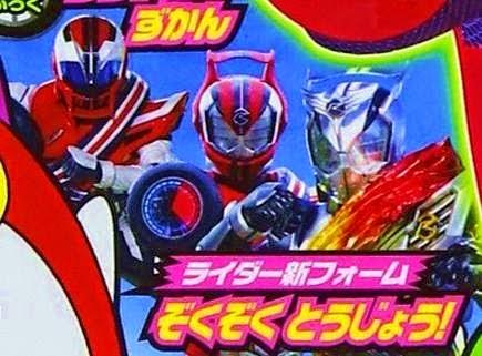 Drive Kamen Rider Movie News Super Hero Taisen Tokusatsu