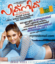 Picnic 2012 malayalam movie