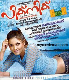 Picnic 2012 malayalam movie