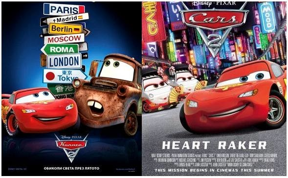 download film cars 1 full movie 2006 hd subtitle indonesia sonjayamedia. Black Bedroom Furniture Sets. Home Design Ideas