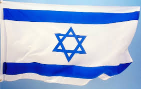 Sejarah Awal Berdiri Negara Israel