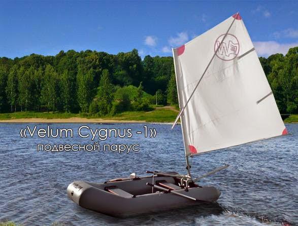подвесной парус для лодок