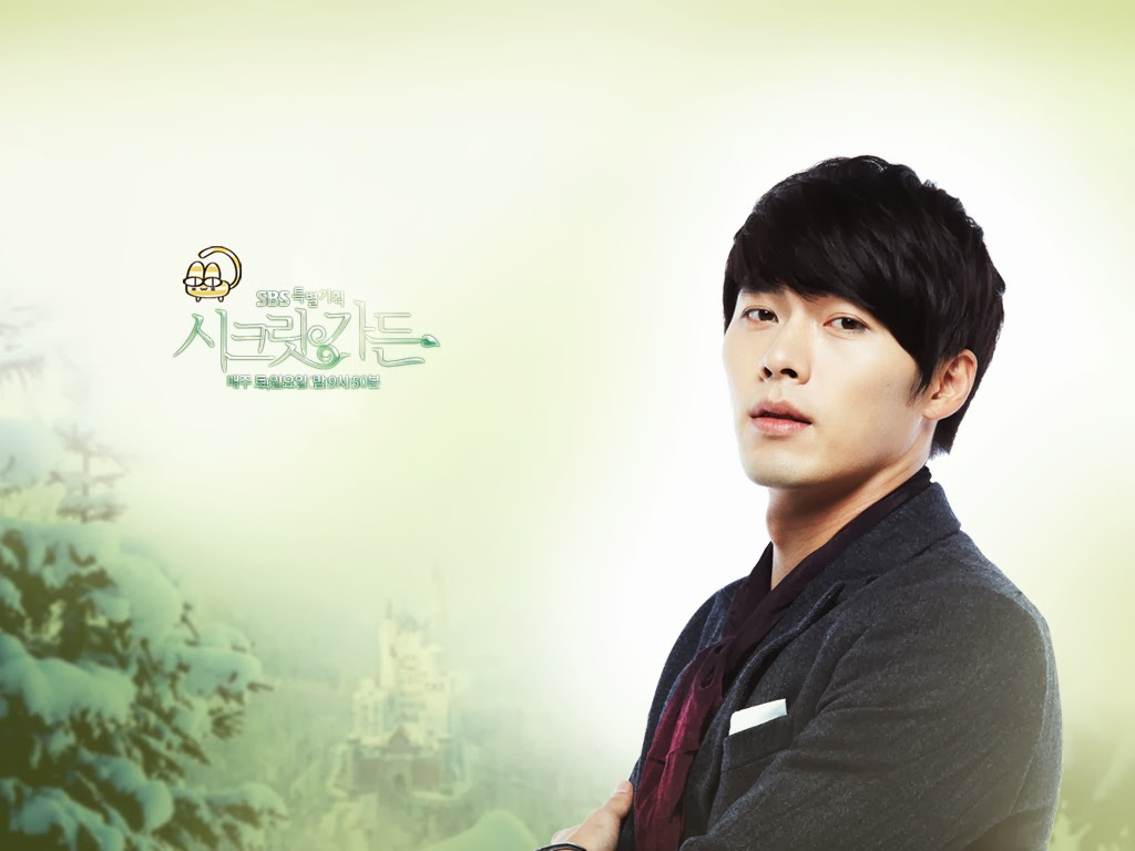 All About Korea Biodata Pemain Secret Garden